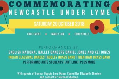 Commemorating Newcastle Under Lyme